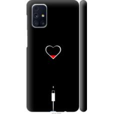Чехол на Samsung Galaxy M31s M317F Подзарядка сердца (4274c-2055)