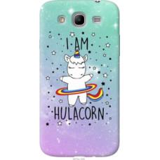 Чехол на Samsung Galaxy Mega 5.8 I9150 I'm hulacorn (3976u-309)