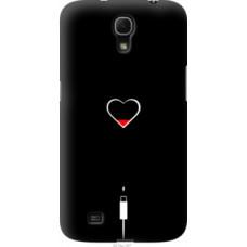 Чехол на Samsung Galaxy Mega 6.3 i9200 Подзарядка сердца (4274u-167)