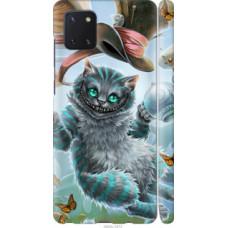 Чехол на Samsung Galaxy Note 10 Lite Чеширский кот 2 (3993c-1872)