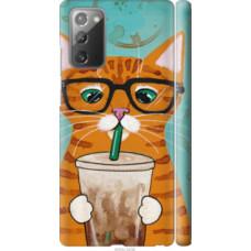 Чехол на Samsung Galaxy Note 20 Зеленоглазый кот в очках (4054c-2036)