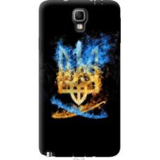 Чехол на Samsung Galaxy Note 3 Neo N7505 Герб (1635u-136)