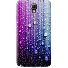 Чехол на Samsung Galaxy Note 3 Neo N7505 Капли воды (3351u-136)