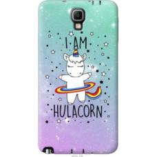 Чехол на Samsung Galaxy Note 3 Neo N7505 I'm hulacorn (3976u-136)
