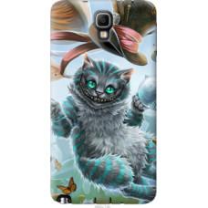 Чехол на Samsung Galaxy Note 3 Neo N7505 Чеширский кот 2 (3993u-136)