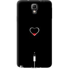 Чехол на Samsung Galaxy Note 3 Neo N7505 Подзарядка сердца (4274u-136)