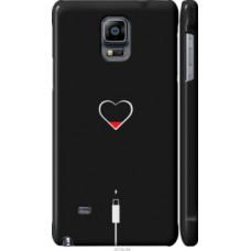 Чехол на Samsung Galaxy Note 4 N910H Подзарядка сердца (4274c-64)