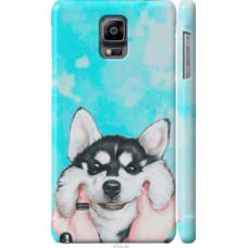 Чехол на Samsung Galaxy Note 4 N910H Улыбнись (4276c-64)