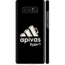 Чехол на Samsung Galaxy Note 8 А пивас (4571c-1020)