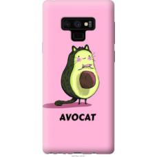 Чехол на Samsung Galaxy Note 9 N960F Avocat (4270u-1512)