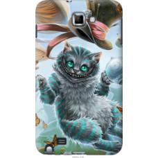 Чехол на Samsung Galaxy Note i9220 Чеширский кот 2 (3993u-316)