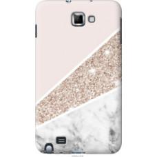 Чехол на Samsung Galaxy Note i9220 Пастельный мрамор (4342u-316)