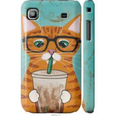 Чехол на Samsung Galaxy S i9000 Зеленоглазый кот в очках (4054c-77)