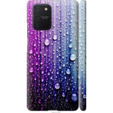 Чехол на Galaxy S10 Lite 2020 Капли воды (3351c-1851)