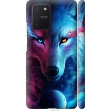 Чехол на Galaxy S10 Lite 2020 Арт-волк (3999c-1851)