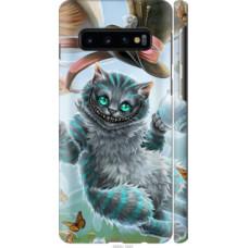 Чехол на Samsung Galaxy S10 Чеширский кот 2 (3993c-1640)