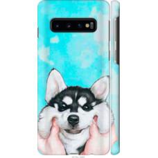 Чехол на Samsung Galaxy S10 Улыбнись (4276c-1640)