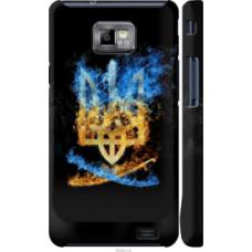 Чехол на Samsung Galaxy S2 Plus i9105 Герб (1635c-71)