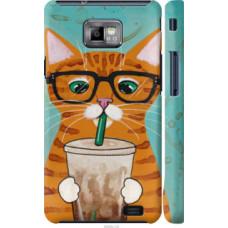 Чехол на Samsung Galaxy S2 Plus i9105 Зеленоглазый кот в очках (4054c-71)