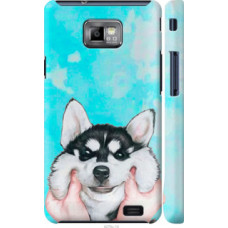 Чехол на Samsung Galaxy S2 Plus i9105 Улыбнись (4276c-71)