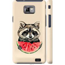 Чехол на Samsung Galaxy S2 Plus i9105 Енотик с арбузом (4605c-71)