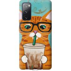 Чехол на Samsung Galaxy S20 FE G780F Зеленоглазый кот в очках (4054u-2075)