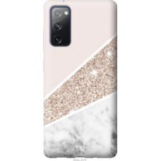 Чехол на Samsung Galaxy S20 FE G780F Пастельный мрамор (4342u-2075)