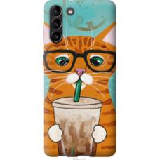 Чехол на Samsung Galaxy S21 Plus Зеленоглазый кот в очках (4054c-2115)