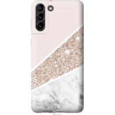 Чехол на Samsung Galaxy S21 Plus Пастельный мрамор (4342c-2115)