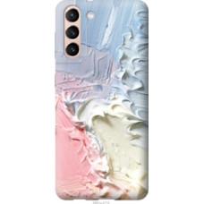 Чехол на Samsung Galaxy S21 Пастель (3981c-2114)
