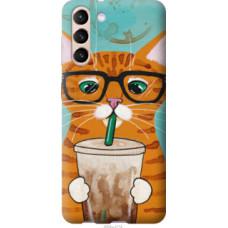 Чехол на Samsung Galaxy S21 Зеленоглазый кот в очках (4054c-2114)