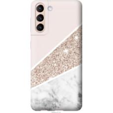 Чехол на Samsung Galaxy S21 Пастельный мрамор (4342c-2114)