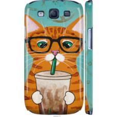 Чехол на Samsung Galaxy S3 i9300 Зеленоглазый кот в очках (4054c-11)