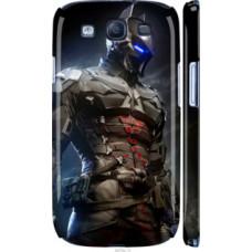 Чехол на Samsung Galaxy S3 i9300 Рыцарь (4075c-11)