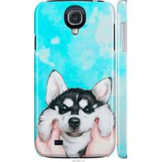Чехол на Samsung Galaxy S4 i9500 Улыбнись (4276c-13)