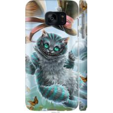 Чехол на Samsung Galaxy S7 G930F Чеширский кот 2 (3993c-106)