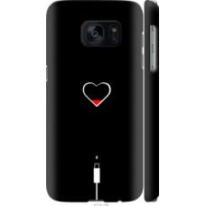 Чехол на Samsung Galaxy S7 G930F Подзарядка сердца (4274c-106)