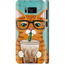 Чехол на Galaxy S8 Plus Зеленоглазый кот в очках (4054c-817)