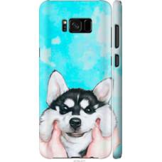 Чехол на Galaxy S8 Plus Улыбнись (4276c-817)
