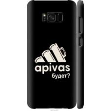 Чехол на Samsung Galaxy S8 Plus А пивас (4571c-817)