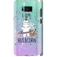Чехол на Samsung Galaxy S8 I'm hulacorn (3976c-829)