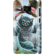 Чехол на Samsung Galaxy S8 Чеширский кот 2 (3993c-829)