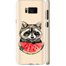 Чехол на Samsung Galaxy S8 Енотик с арбузом (4605c-829)