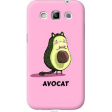 Чехол на Samsung Galaxy Win i8552 Avocat (4270u-51)