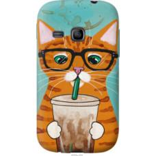 Чехол на Samsung Galaxy Young S6310 / S6312 Зеленоглазый кот в очках (4054u-252)