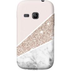 Чехол на Samsung Galaxy Young S6310 / S6312 Пастельный мрамор (4342u-252)