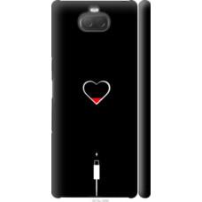 Чехол на Sony Xperia 10 Plus I4213 Подзарядка сердца (4274c-1690)