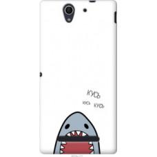 Чехол на Sony Xperia C3 D2502 Акула (4870u-171)