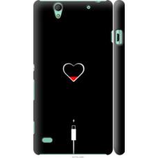 Чехол на Sony Xperia C4 E5333 Подзарядка сердца (4274c-295)