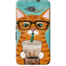 Чехол на Xperia E4g Зеленоглазый кот в очках (4054u-326)